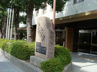 hukushi2.jpg