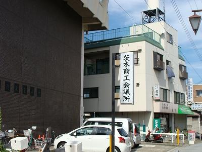 syoukoou1.jpg